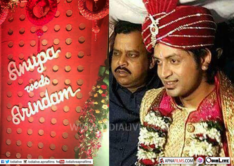 arindam-roy-marriage-photos-2