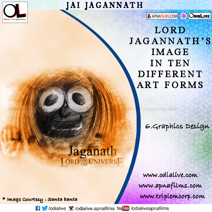 lord-jagannath-graphic-wallpapers