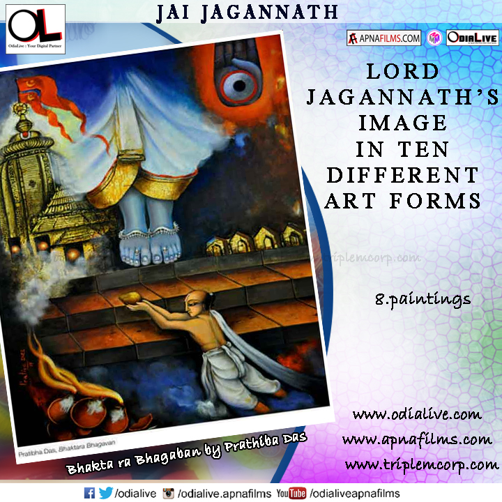 lord-jagannath-paintings