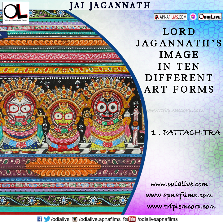 lord-jagannath-pattachitra