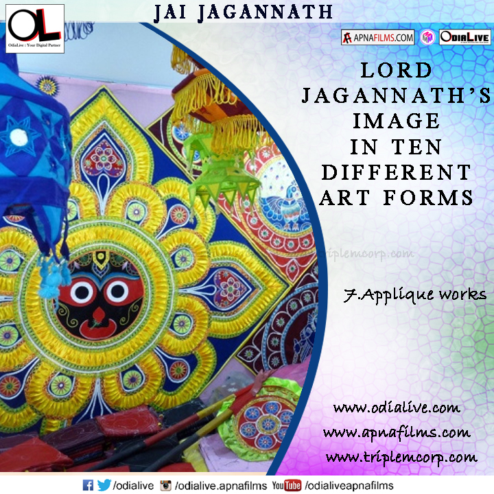 lord-jagannath-pipili-applique-works
