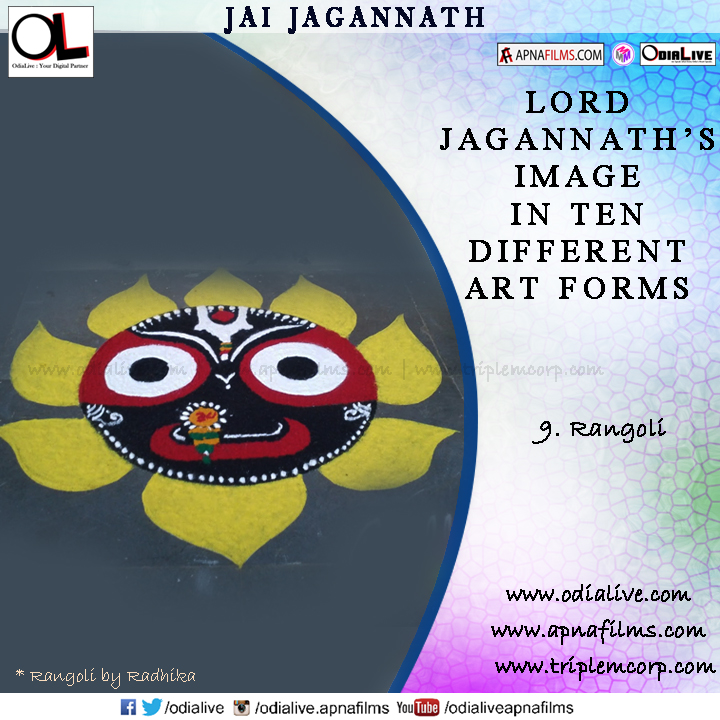 lord-jagannath-rangoli