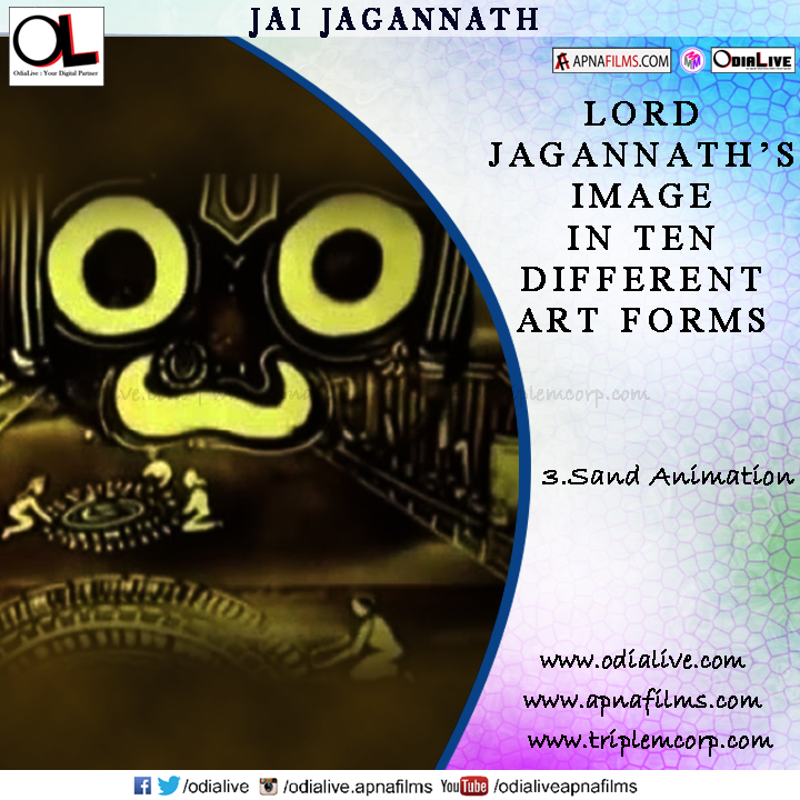 lord-jagannath-sand-animation