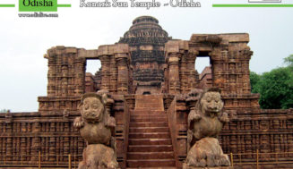 Konark : The Sun Temple