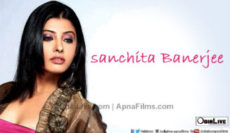 Sanchita Banerjee : The Barsha my Darling Actress