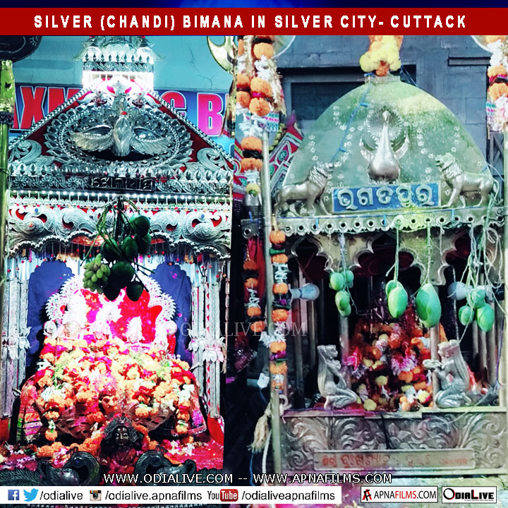 silver filigree works cuttack