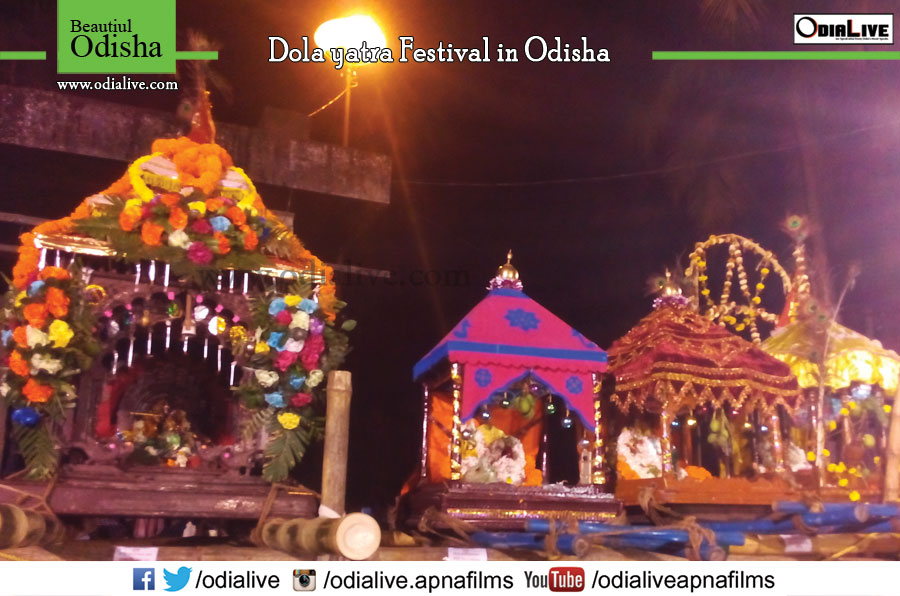 dola yatra festival