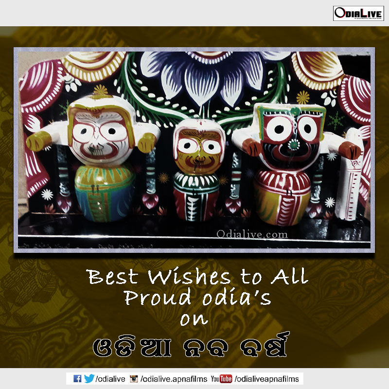 lord jagannath wallpapers