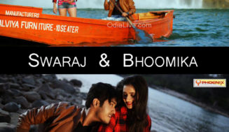 Tu mo Love Story Odia film Wallpapers