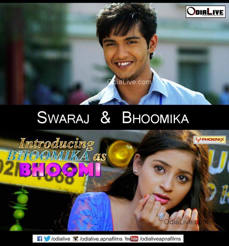 bhoomika odia actress