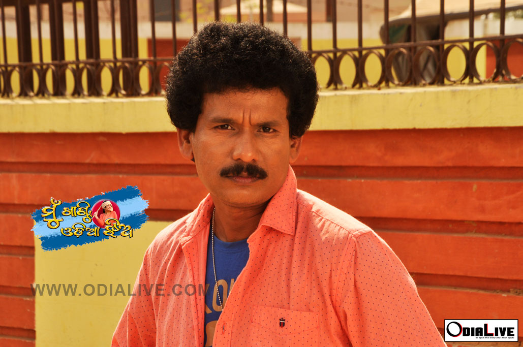 papu pom pom odia actor photos