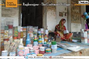 heritage village India
