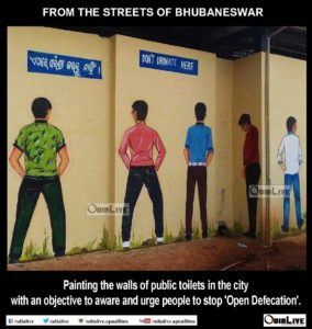 clean city of India
