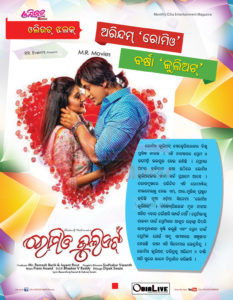 romeo-juliet-odia-movie