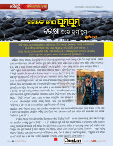 odia-film-updates