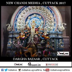 chandimedha-cuttack