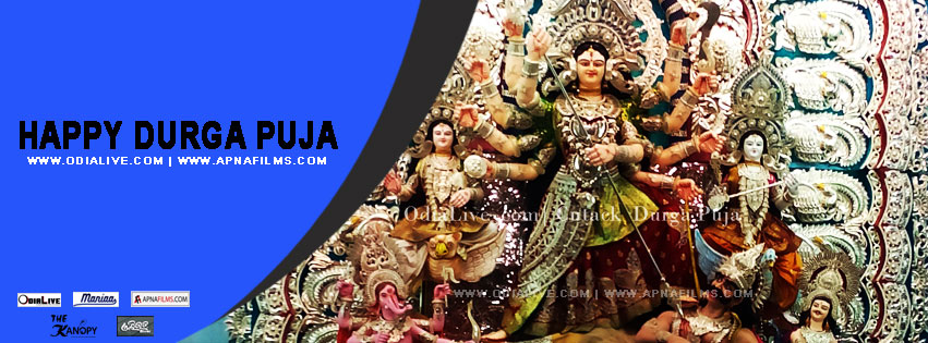 durga-pujo-facebook-covers