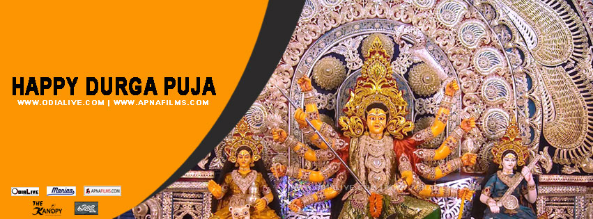 durga-pujo-fb-covers