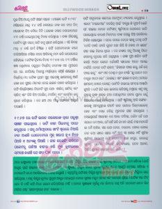 odia-magazine