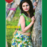 odia-hot-actress