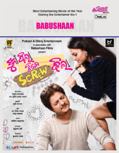 babushan-photos