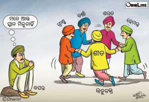 utkal-gaurab-cartoons