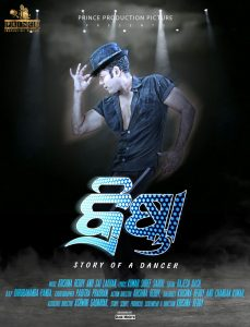 odia-movies-posters