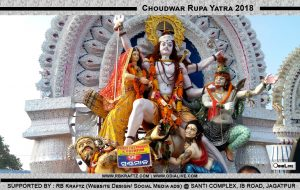 choudwar-rupa-yatra-photos