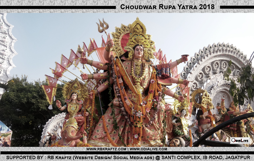 samal-sahi-durga-choudwar