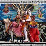 bada-bazar-choudwar