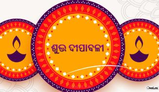 Odia Diwali Greetings and Wishes