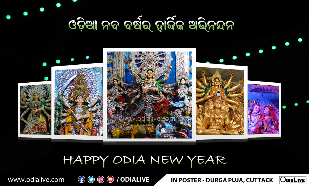Odia New Year Wallpapers