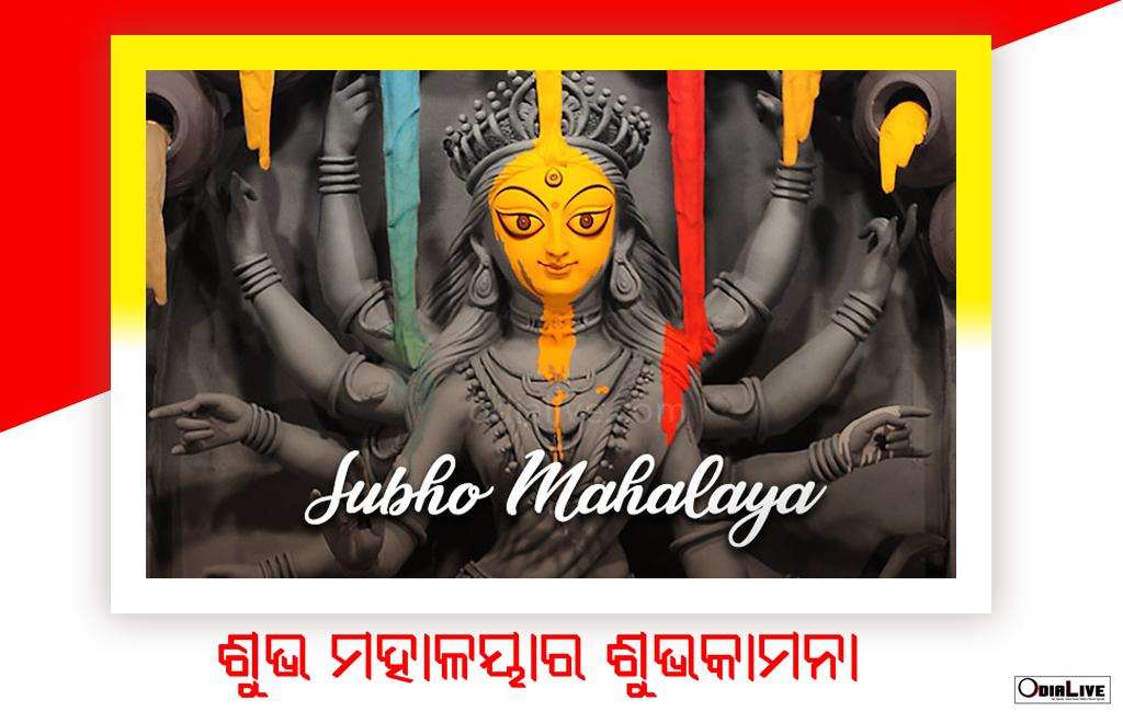 Mahalaya-Greetings-in-Odia