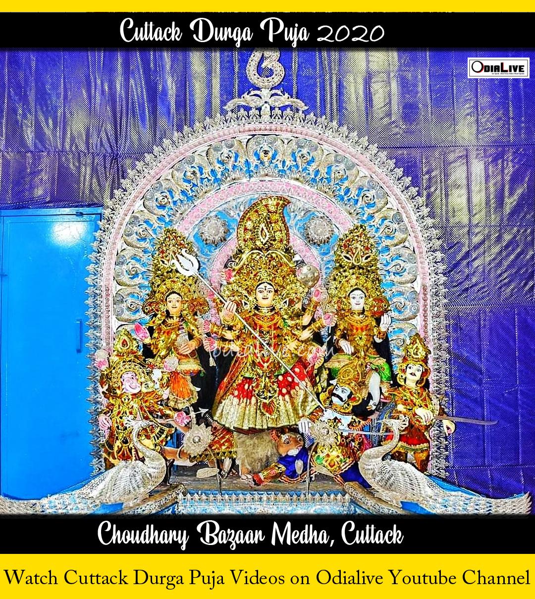 Cuttack Durga Puja 2020 Images