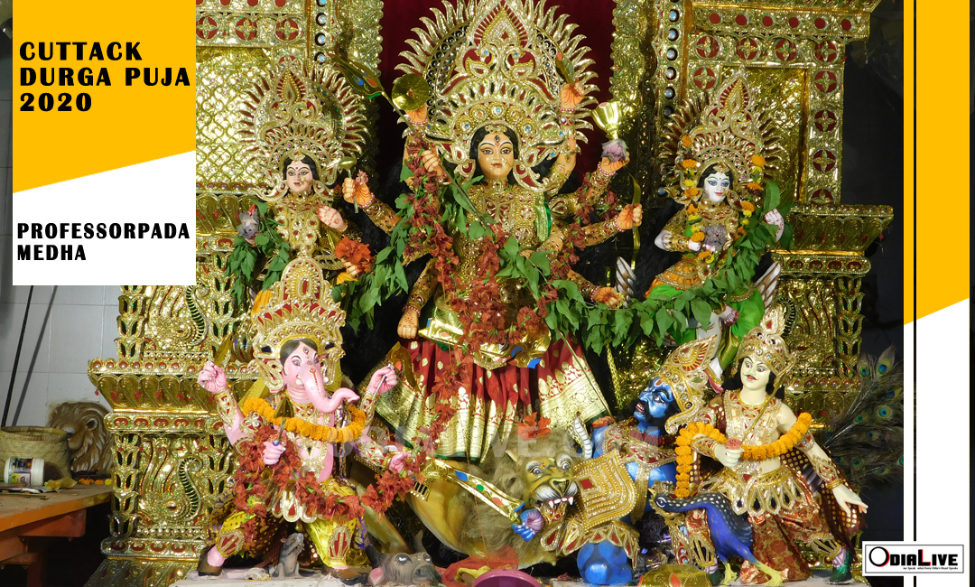 Maa Durga Medha – Cuttack Durga Puja 2020