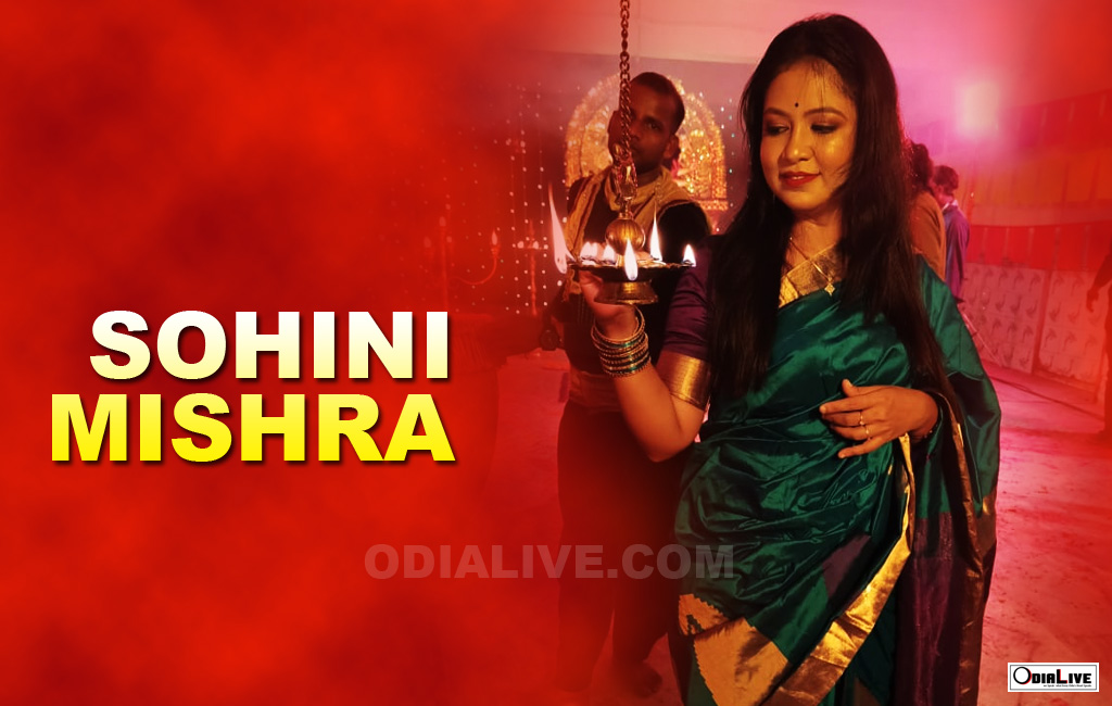 Sohini Mishra Photos posters and Wallpapers