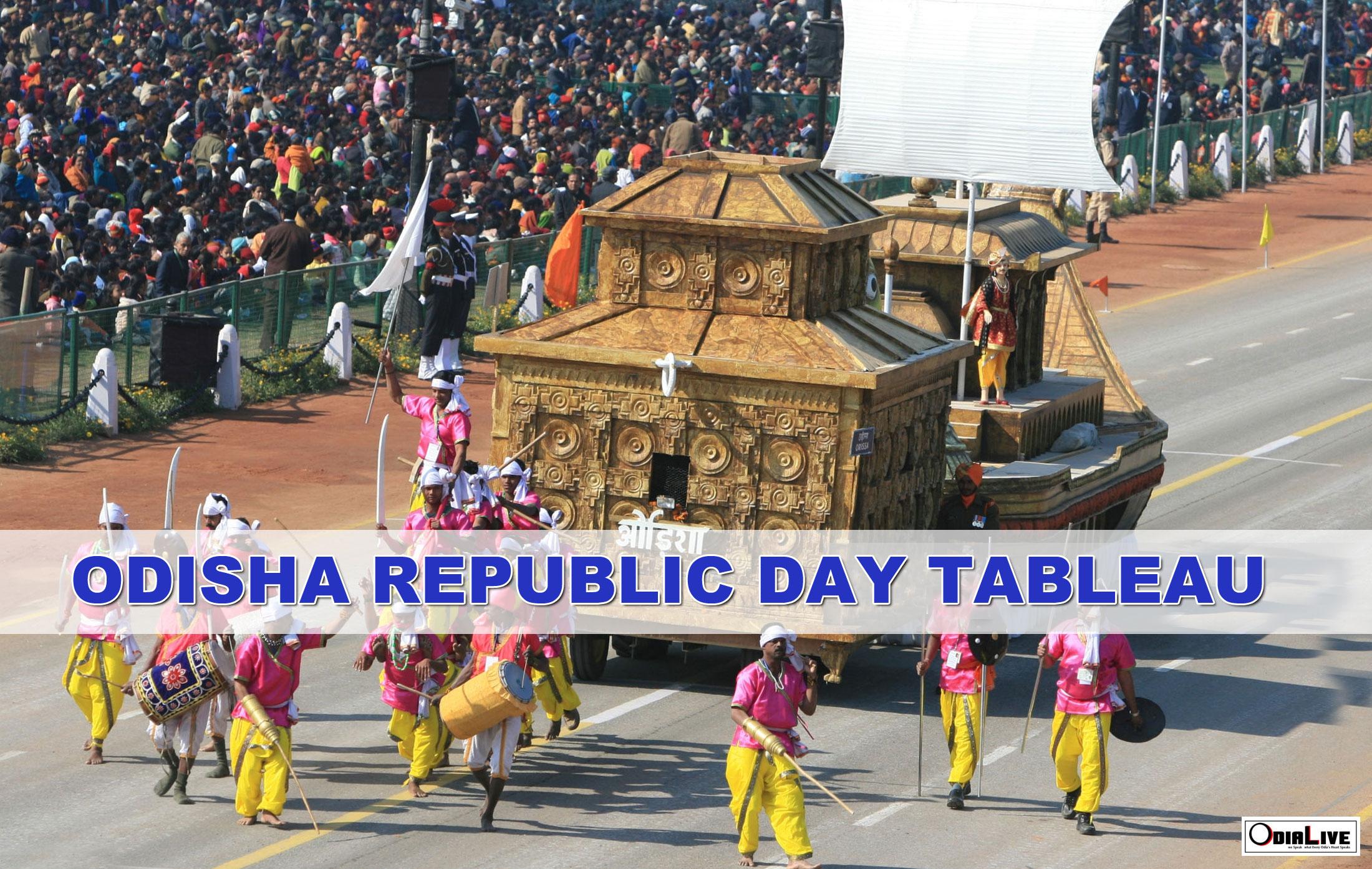 Odisha Tableau at Republic Day Parade at Rajpath