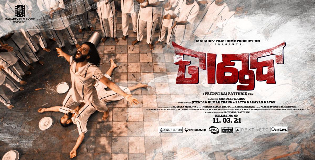New Posters of Tandav Odia Film