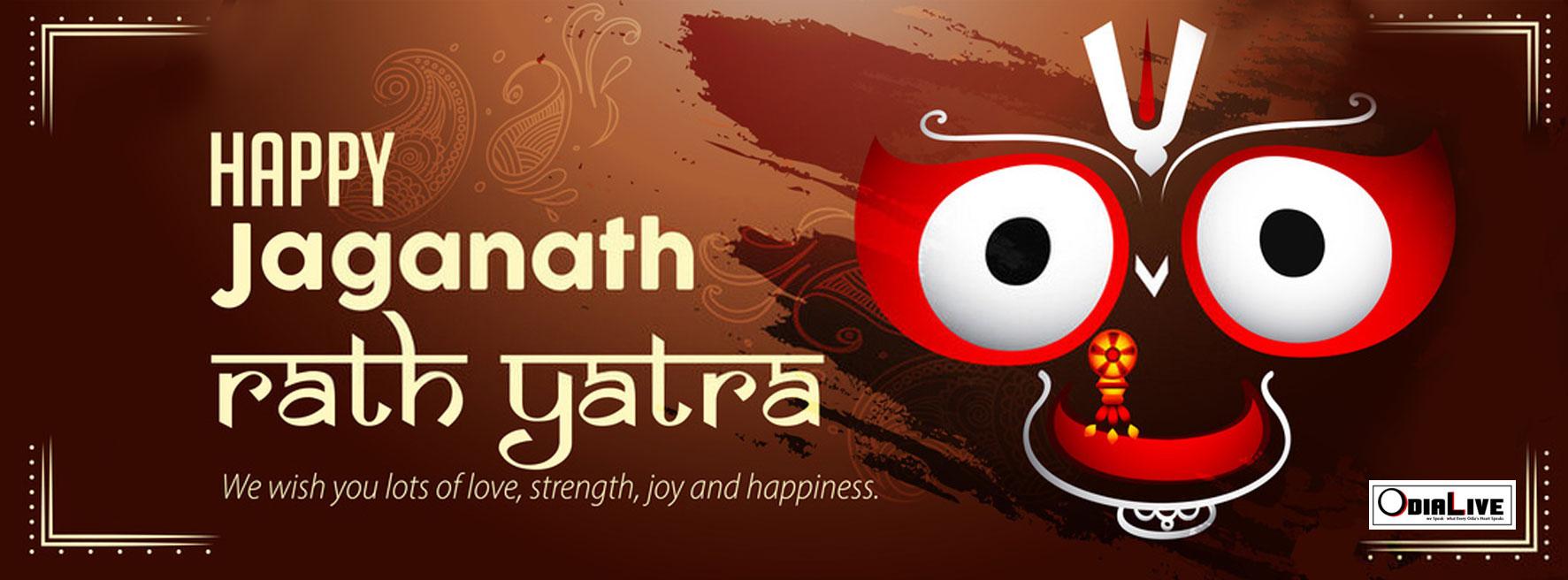 Puri Jagannath Ratha Yatra Facebook Covers